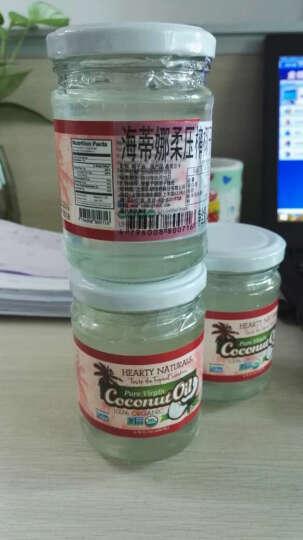 【全球直采】海蒂娜柔 美国品牌  斯里兰卡生产原瓶原装进口 冷压初榨椰子油 25ml/瓶(18年5月到期)临期特惠 晒单图