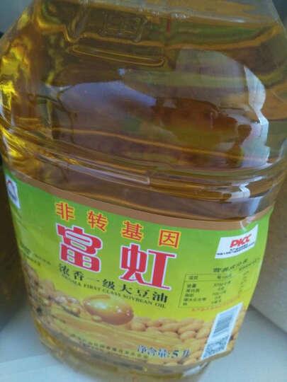 富虹5L非转基因浓香一级大豆油 食用油 晒单图