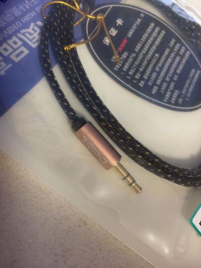 秋叶原(CHOSEAL)AUX车载立体声音频线 3.5mm电脑电视手机音响音频线 1米QQ006T1 晒单图