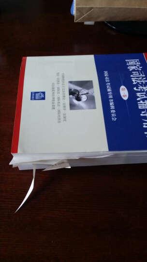 2017年国家司法考试辅导用书(司考三大本)+2017年国家司法考试大纲(套装全4册) 晒单图