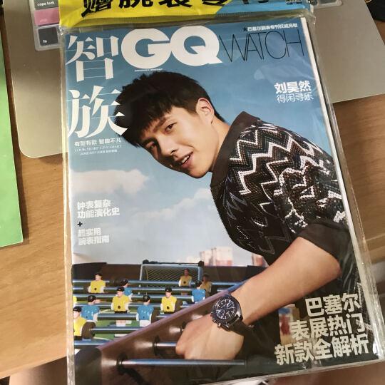智族GQ 男士时尚杂志 17年6月刊 夹带刘昊然封面腕表别册  晒单图