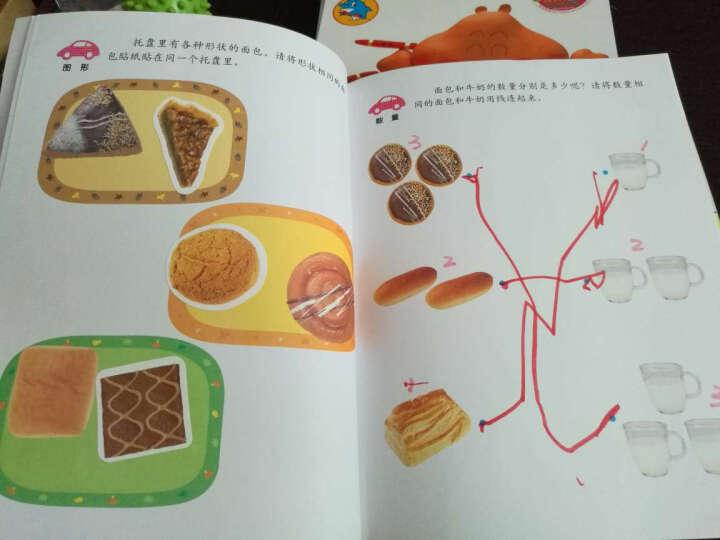 阶梯数学·第1阶(套装1-3册) 晒单图