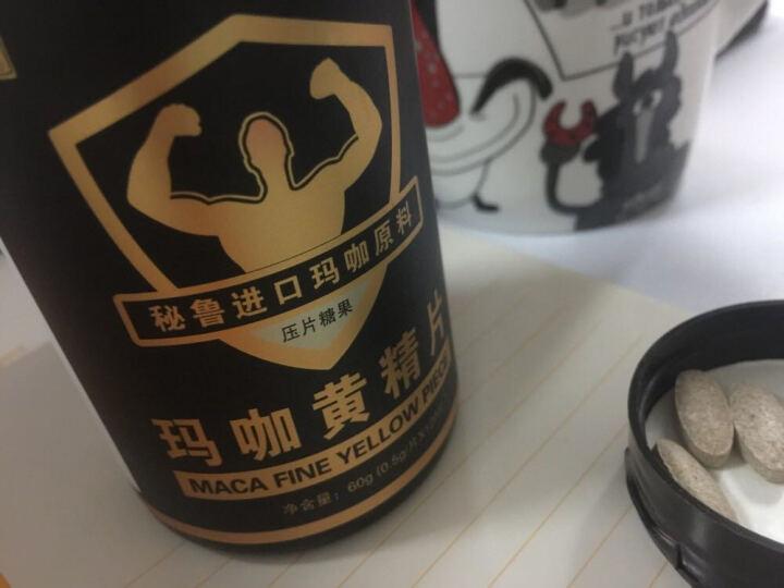 全康 【买2送肾宝+B族】玛咖黄精片120粒大瓶装 秘鲁黑玛卡男性玛卡 晒单图