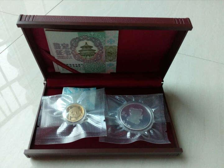 河南钱币 中国金币熊猫金币发行35周年金银纪念币 熊猫35周年双金属币双色币 5克金15克银 晒单图