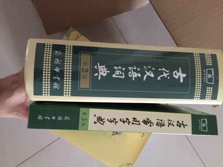 韦氏高阶英汉双解词典  晒单图