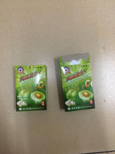 云南白药 千草堂 滇橄榄含片(原味) 28片/盒 晒单图