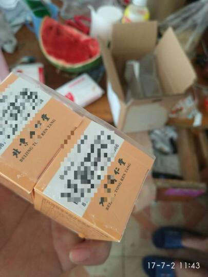 同仁堂 三七片60片 活血化瘀止血消肿止痛外伤出血肿痛药 2盒 晒单图