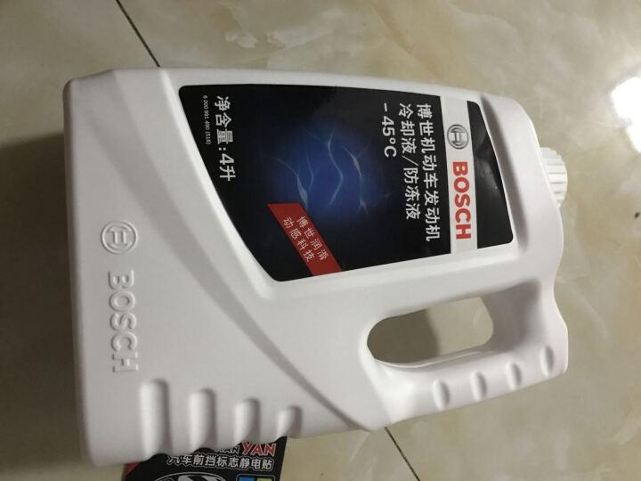 博世防冻液 汽车水箱发动机清洗剂通用红色冰点-45℃ 沸点110℃4L装冷却液 长安车系 晒单图