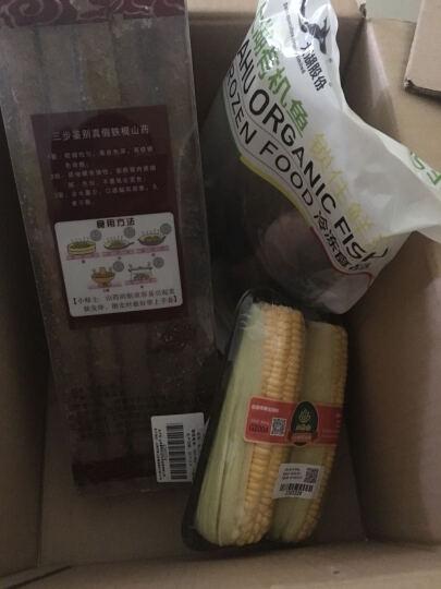 紫薯 约500g 新鲜蔬菜 晒单图