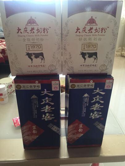 【大庆馆】 大庆老奶粉 全脂甜奶粉  盒装400g 独立小包装 黑龙江特产 晒单图
