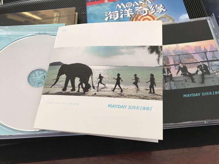 五月天: 步步自选作品辑(一路有你版 2CD) 晒单图