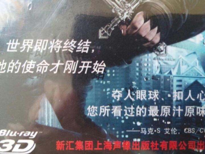 青蜂侠+驱魔者(蓝光碟 2*3DBD50) 晒单图