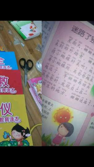 4册0-6岁儿童全方位注音彩绘幼儿安全教育自救礼仪常识乖宝宝从小好习惯绘本养成系列教养丛书 晒单图