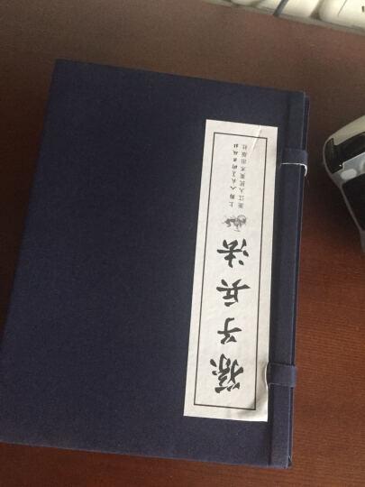 孙子兵法(1-40册) 小人书 晒单图