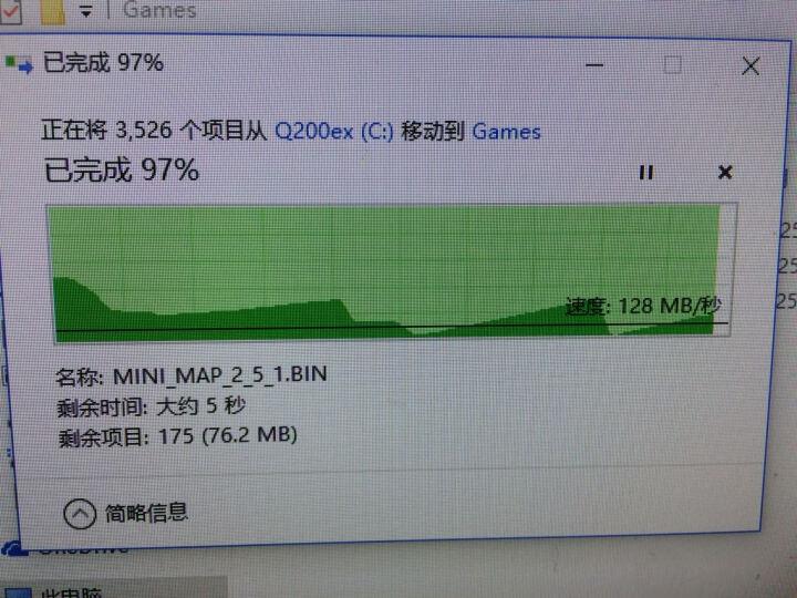东芝(TOSHIBA) Q300系列 480G SATA3 固态硬盘 晒单图