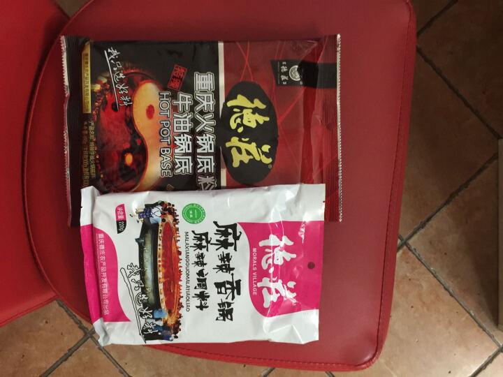 德庄麻辣香锅食材调料220g重庆特产辣椒配料调味品 晒单图