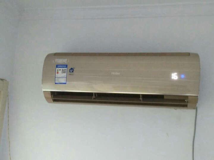 海尔 KFR-35GW/13BAA21AU1 1.5匹变频智能壁挂式空调挂机自清洁节能静音 晒单图