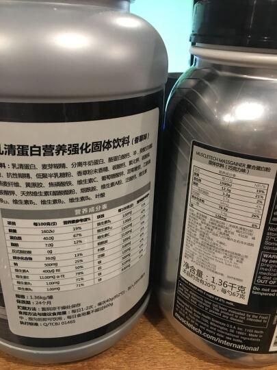 肌肉科技(MUSCLETECH) 【肌肉科技旗舰店】蛋白乳清健身增重增肌粉 白金增肌粉3磅巧克力味+400g肌酸 晒单图