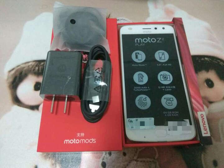 摩托罗拉 motorola z2 play 4G+64G 模块化手机 黑色 移动定制版全网通手机 双卡双待 晒单图