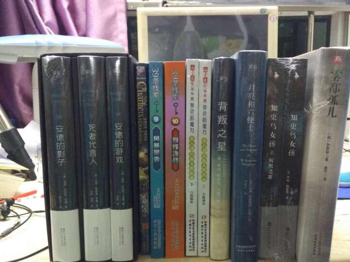 《儿童文学》淘·乐·酷书系萝铃的魔力·上下:异血人的宿命 晒单图
