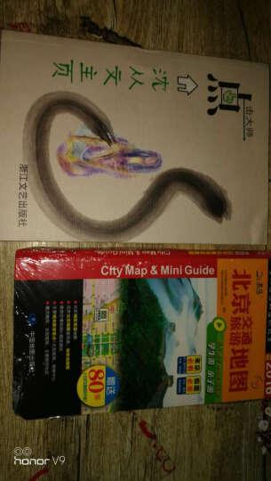 2016北京交通旅游地图(附赠80页《北京交通旅游手册》) 晒单图