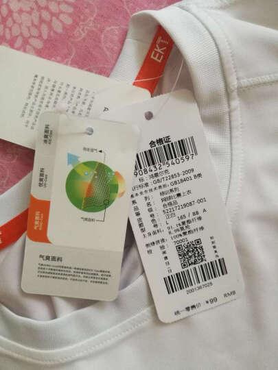 【京东配送】鸿星尔克女子网球服比赛上衣夏季新款清爽运动服上装 正白 L 晒单图