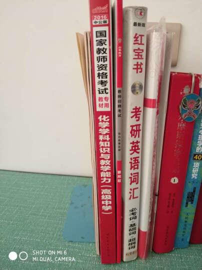 长歌行1-11(套装共11册) 晒单图