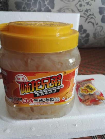 陆龙兄弟 三矾海蜇皮切丝 3A海蜇丝 1.8kg/桶 脆爽 凉拌diy 居家美食 海鲜水产 晒单图