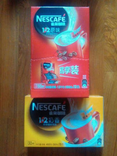 雀巢(Nestle)咖啡1+2原味速溶咖啡饮品100条1500g(新老包装随机发货) 晒单图