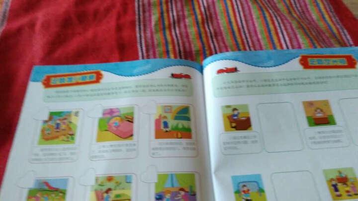 托马斯和朋友逆商教育互动读本(套装共10册) 晒单图