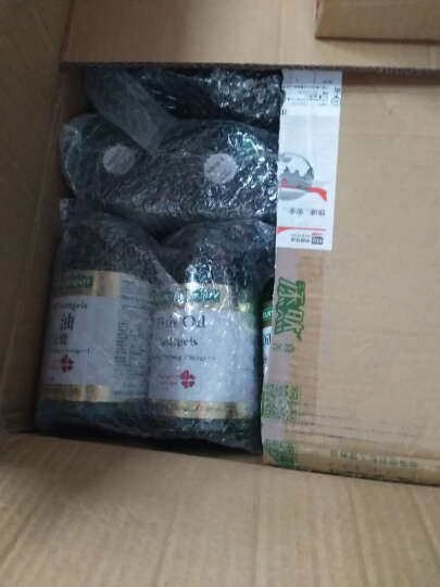 自然之宝欧米伽3深海鱼油软胶囊(辅助降血脂) 100粒  3瓶装 晒单图