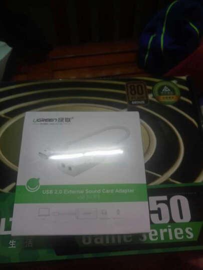 绿联(UGREEN)USB外置独立声卡 免驱台式机笔记本电脑转3.5mm立体音频接口转换器麦克风耳机音响转接头30712 晒单图