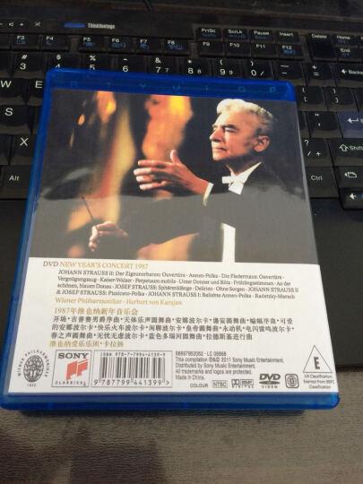 SONY 众艺人·维也纳新年音乐会历史经典时刻(3CD+DVD) 晒单图