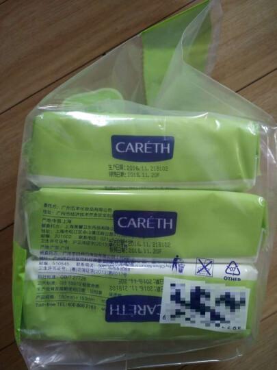 新日化三零(CARETH)婴儿橄榄滋养卫生湿巾80片×6包 宝宝湿纸巾 晒单图