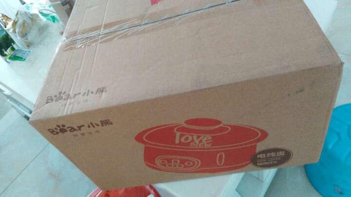小熊(Bear)电炖锅 白瓷隔水炖盅煲汤煮粥锅全自动DDZ-125TA 2.5L 晒单图