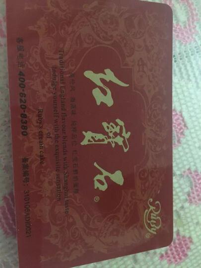 红宝石蛋糕卡 现金卡礼品卡优惠券蛋糕面包券通用 上海门店使用 100面值 晒单图