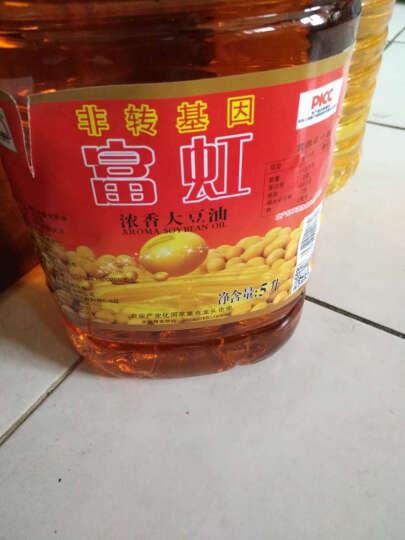 富虹5L非转基因浓香三级大豆油 食用油 晒单图