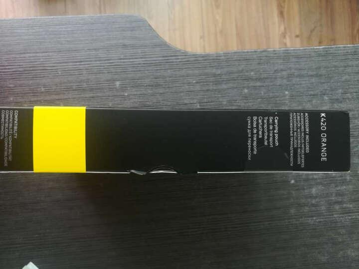 爱科技(AKG)K420LE 耳机头戴式 折叠便携式音乐耳机 通用 重低音手机耳机 橙色 晒单图
