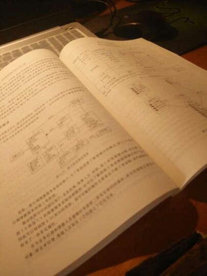 信息系统分析与设计(第4版) 晒单图
