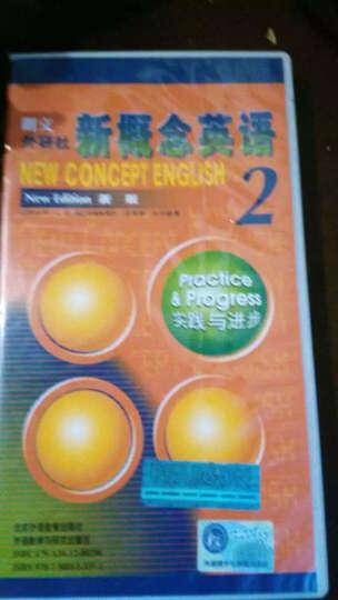 正版 朗文外研社新概念英语2实践与进步(课文配套录音磁带) 新概念英语第二册 晒单图