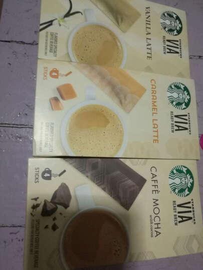 星巴克咖啡VIA香草拿铁+摩卡风味+焦糖风味组合287.6g进口咖啡白咖啡 (香草+摩卡+焦糖)咖啡 晒单图