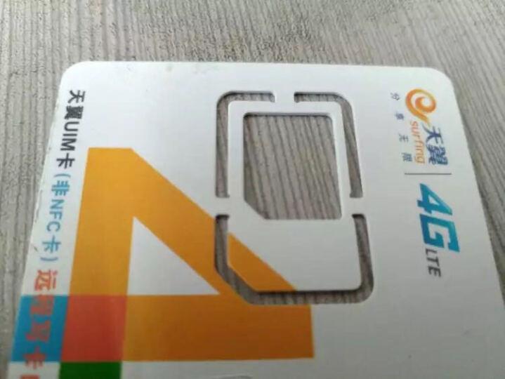 江苏电信【大三元】套餐号卡 晒单图
