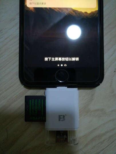 沣标(FB) OTG6苹果手机多功能读卡器 USB/Lightning两用 支持SD/TF卡 适用iphone安卓手机 相机 笔记本电脑 晒单图