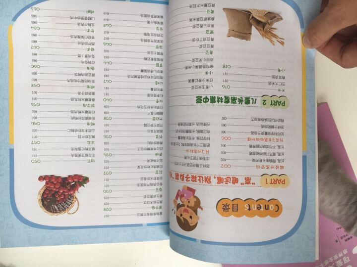 0-7岁儿童营养食谱一本通+儿童长高食谱(共两册) 晒单图
