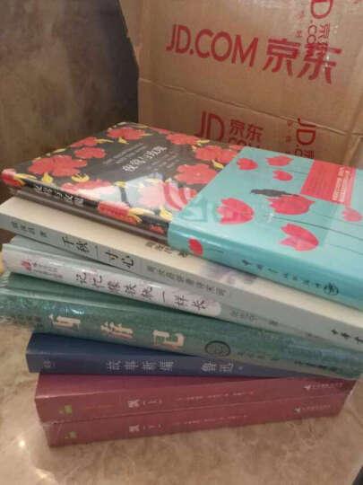 最美最美的中国童话·秋(7-9月 套装共9册) 晒单图