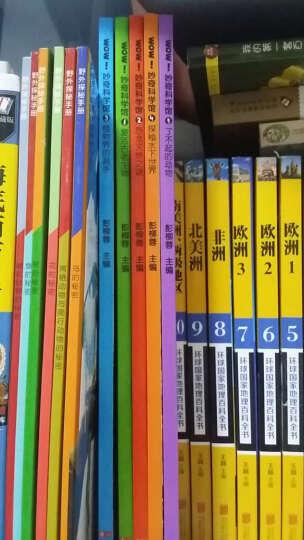 WOW!妙奇科学馆 自制套装系列(套装共5册) 晒单图
