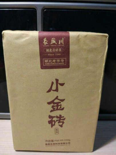 黑茶 砖茶 长盛川湖北青砖茶 小金砖350g茶砖 晒单图