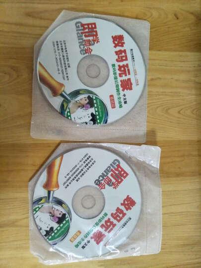 即学即会:数码玩家照片影像后期制作视频教程(中文版)(4CD-ROM) 晒单图