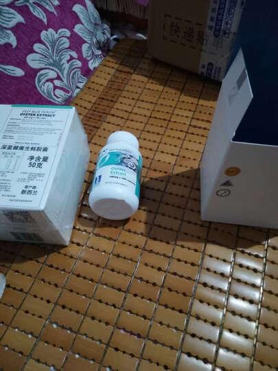 新西兰原装进口枸杞草精华牡蛎片非玛卡胶囊 男性保健品成人口服1瓶90粒 3盒装 晒单图