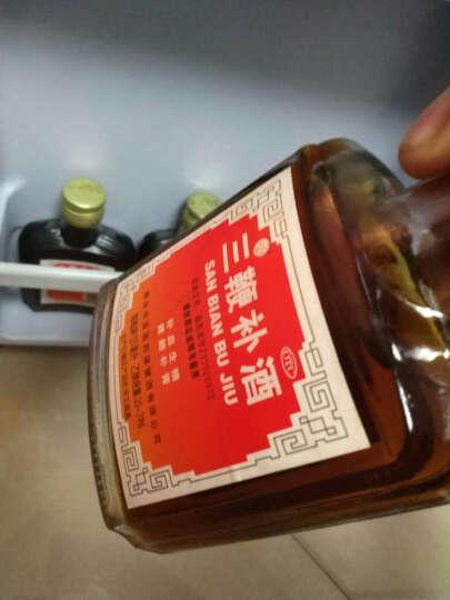 中亚 鹿茸参鞭酒 500ml 补肾精生气血药酒 晒单图